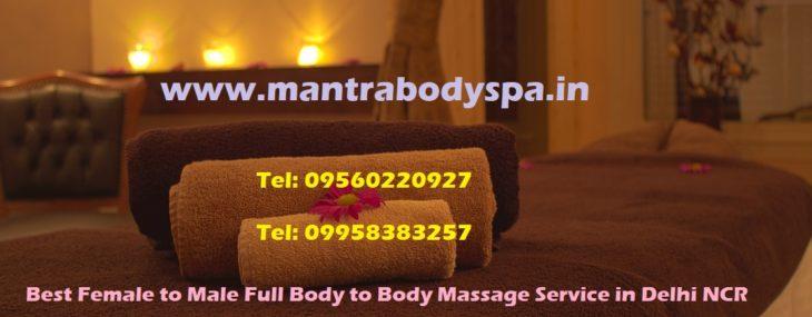 Full Body to Body Massage in South Ex Delhi 09560220927